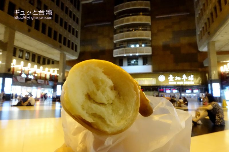 金三峡の牛角パン