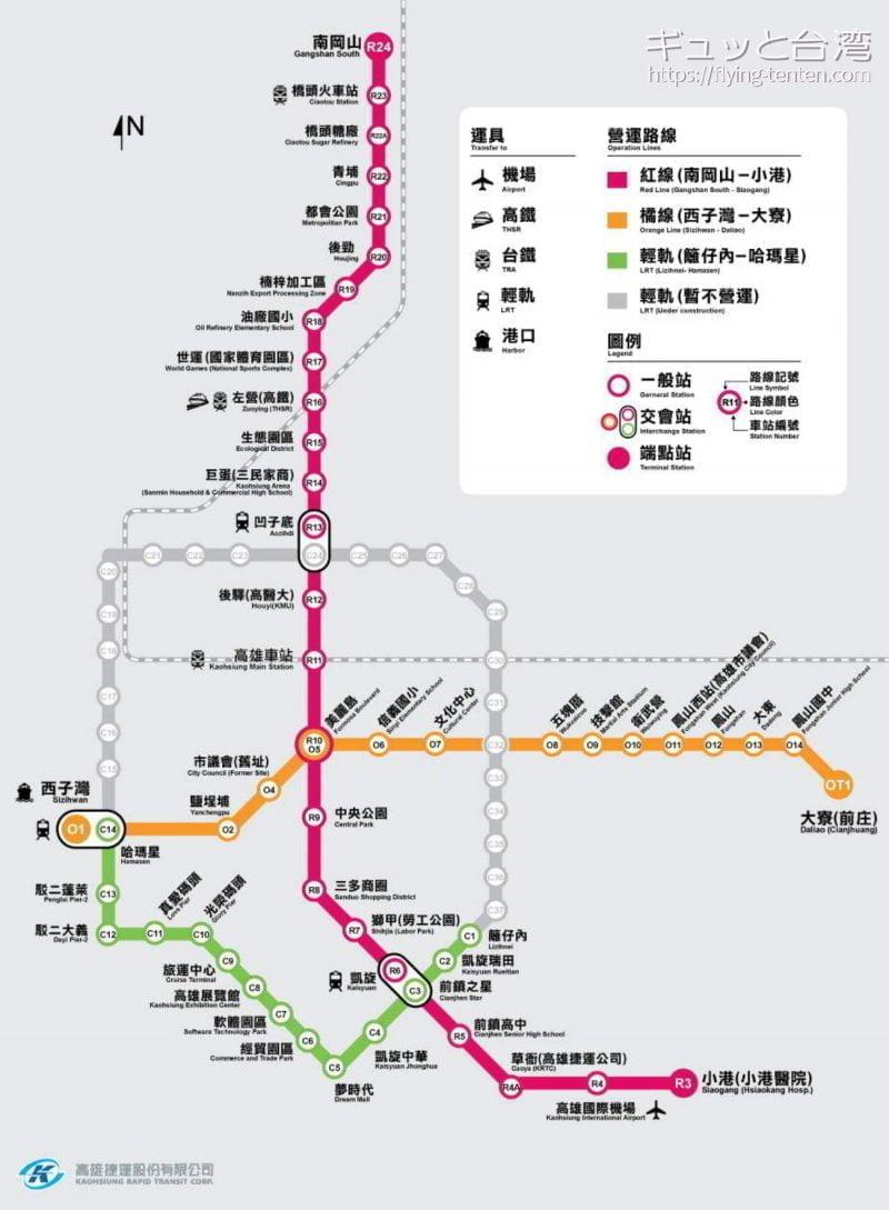 高雄輕軌ライトレール路線図