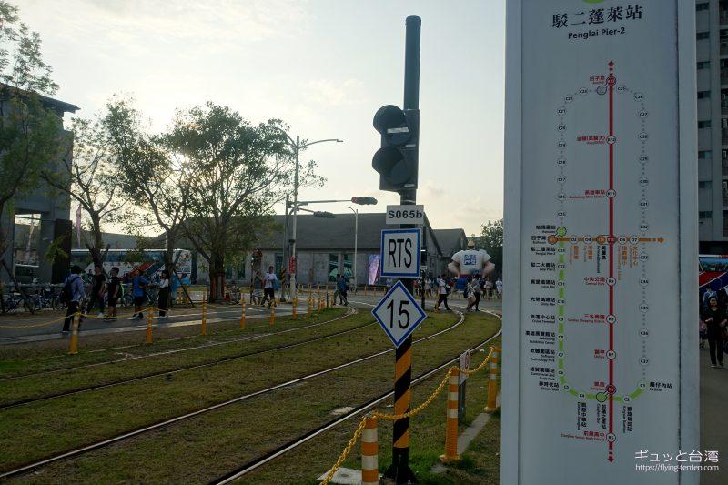 ライトレール駁二蓬萊駅