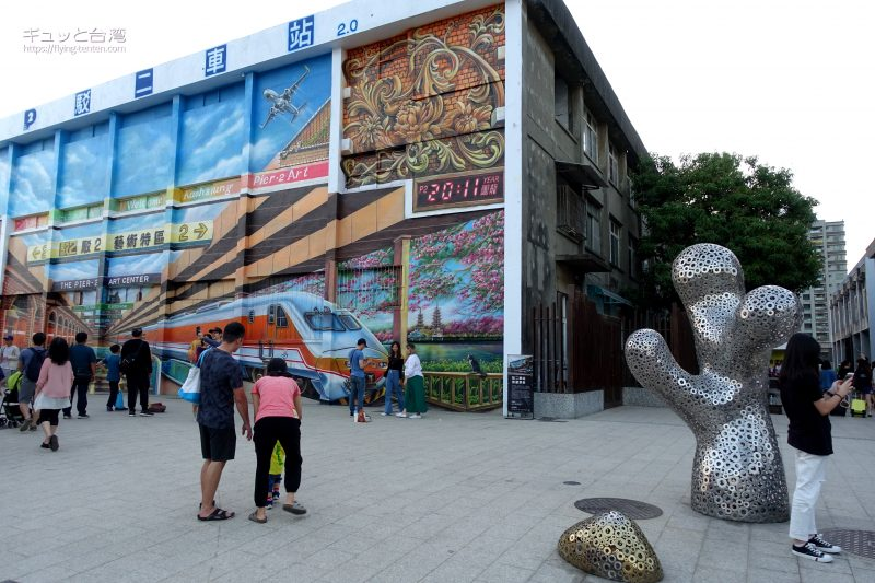 駁二藝術特區の壁画アート