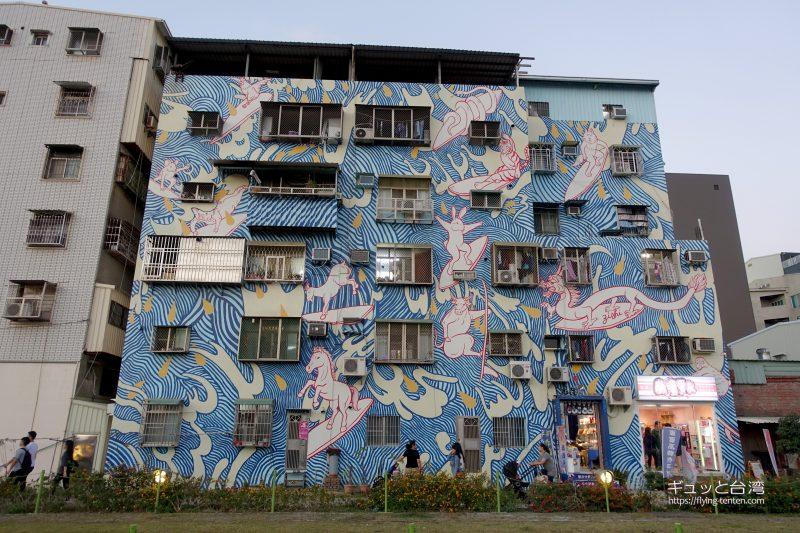 駁二藝術特区の壁画アート