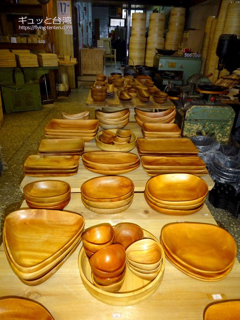 永興農具工廠の木製皿