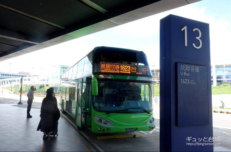 統聯客運Ubus
