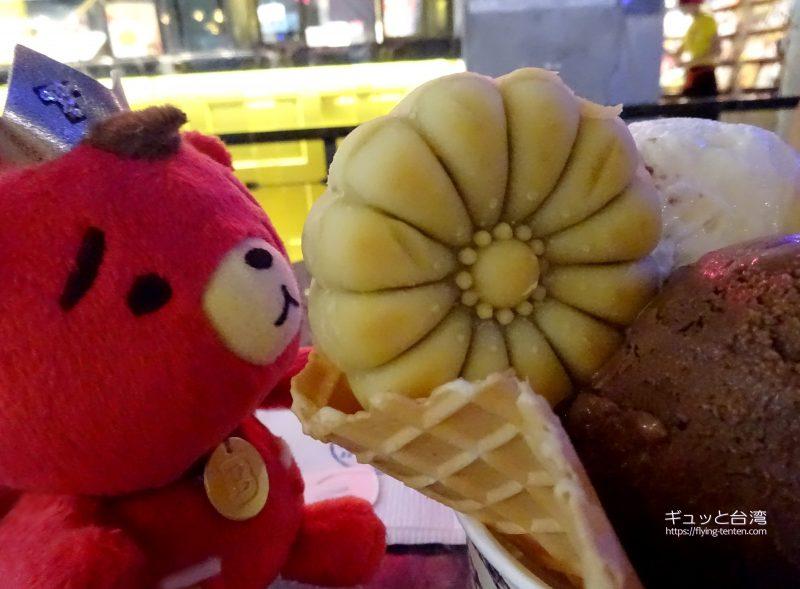 宮原眼科のアイスクリームとTBちゃん