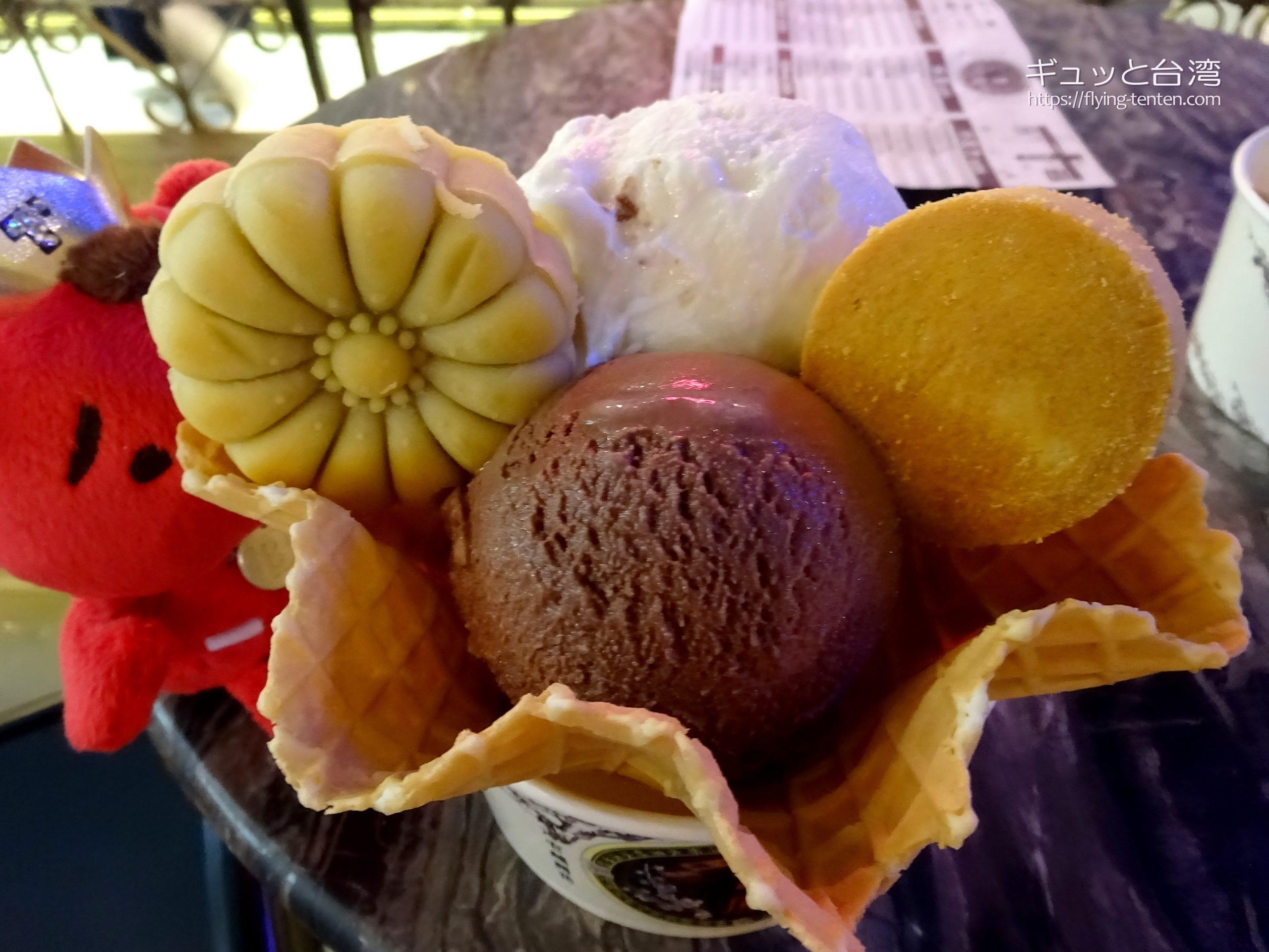 宮原眼科のアイスクリーム