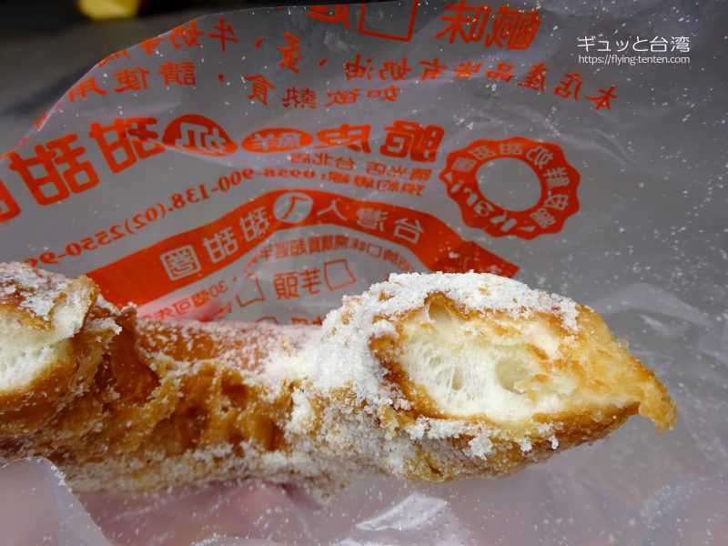 脆皮鮮奶甜甜圈のプレーンドーナツ