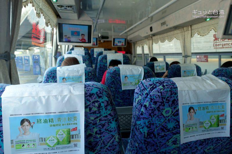 統聯客運Ubusの車内