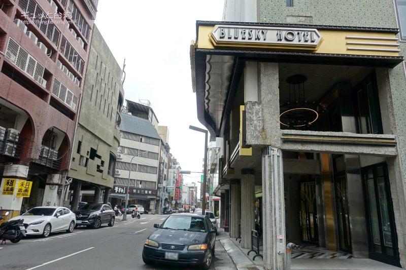 1969ブルースカイホテル