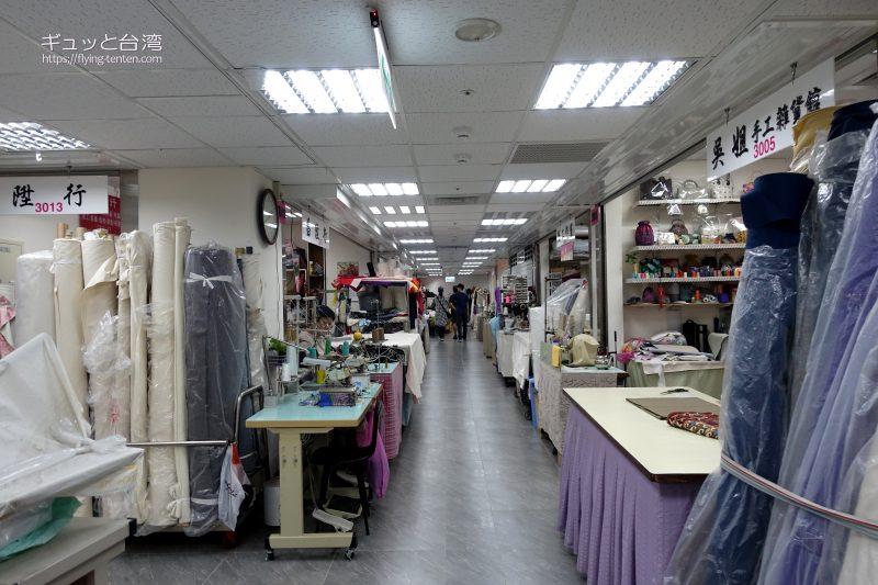 永楽布市場の3階