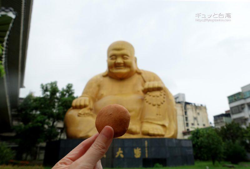 宝覚禅寺と天天饅頭のコラボ