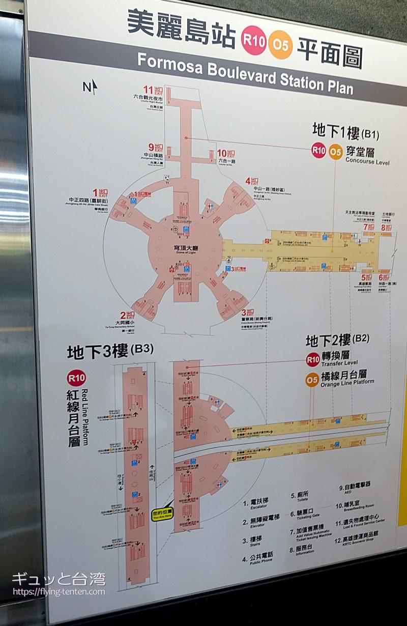 美麗島駅構内図