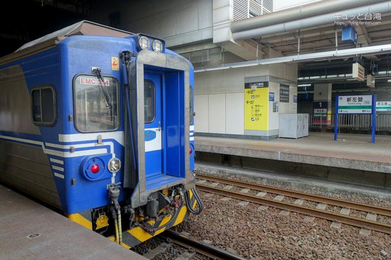 台鐵新左營駅