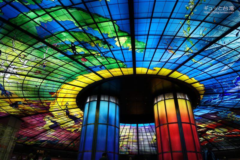 美麗島駅の光之穹頂