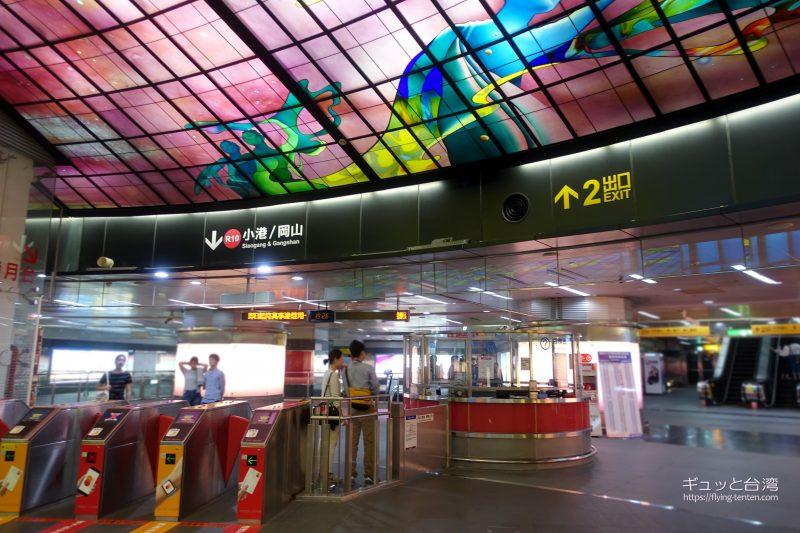 美麗島駅の改札口