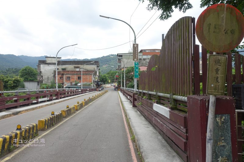 深坑老街の中正橋