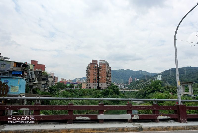 深坑老街の中正橋からの眺め