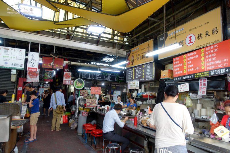 台中第二市場のグルメ店
