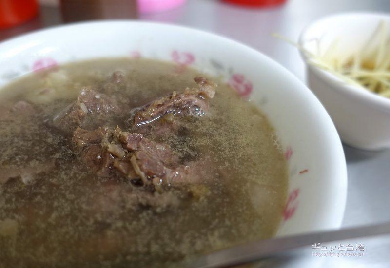 石精臼牛肉湯の牛肉湯