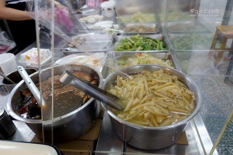 珠記大橋頭油飯の小菜