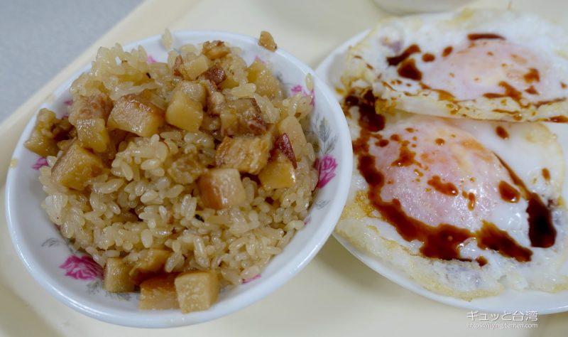 珠記大橋頭油飯の油飯と荷包蛋