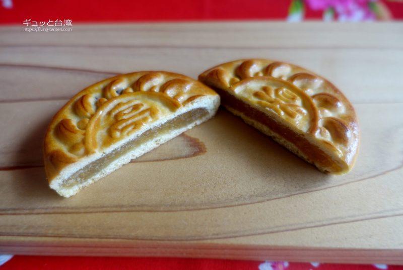 李亭香の和製パイナップルケーキ