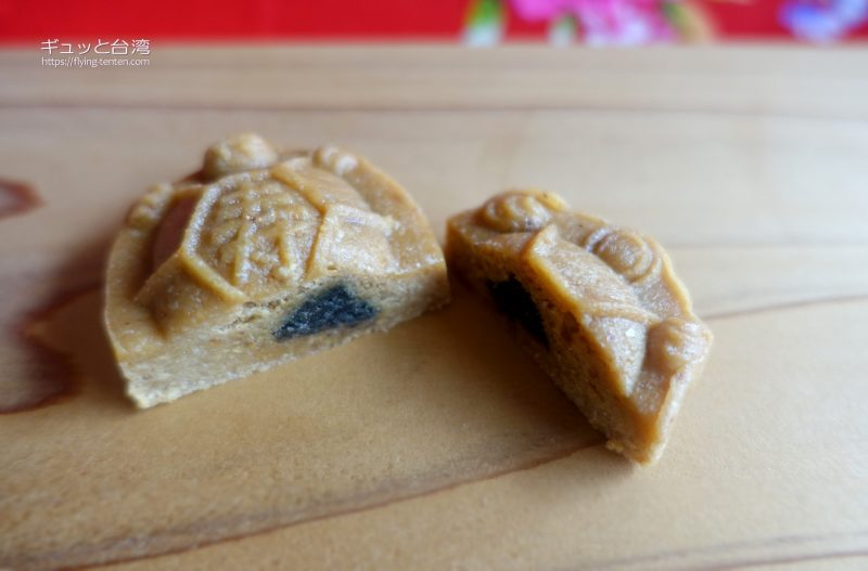 李亭香の平安亀