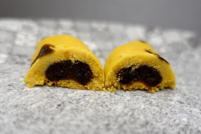 米哥烘培坊の台灣香蕉