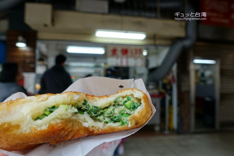 阿源煎餅の韮菜