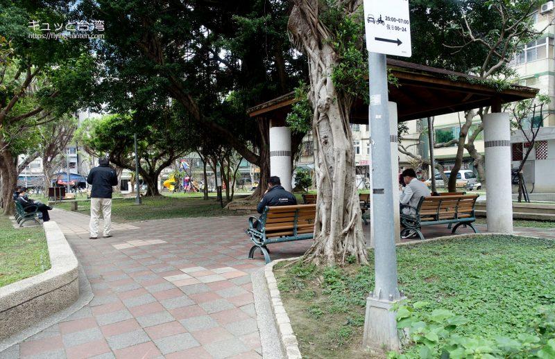 阿源煎餅前の一江公園