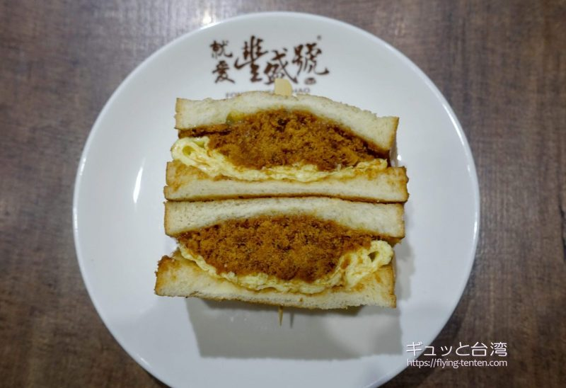 豐盛號の肉鬆煉乳蛋