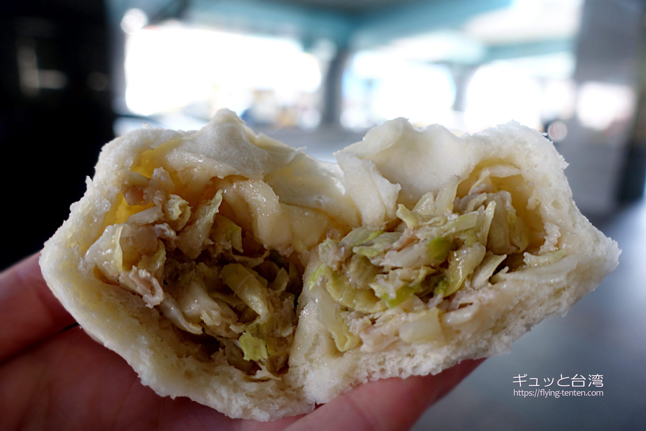姜包子の高麗菜肉包