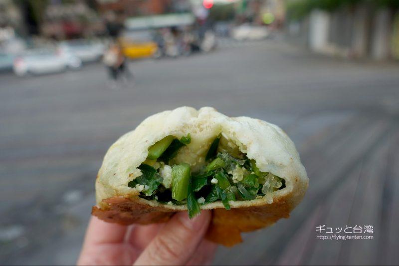 劉家水煎包の韮菜