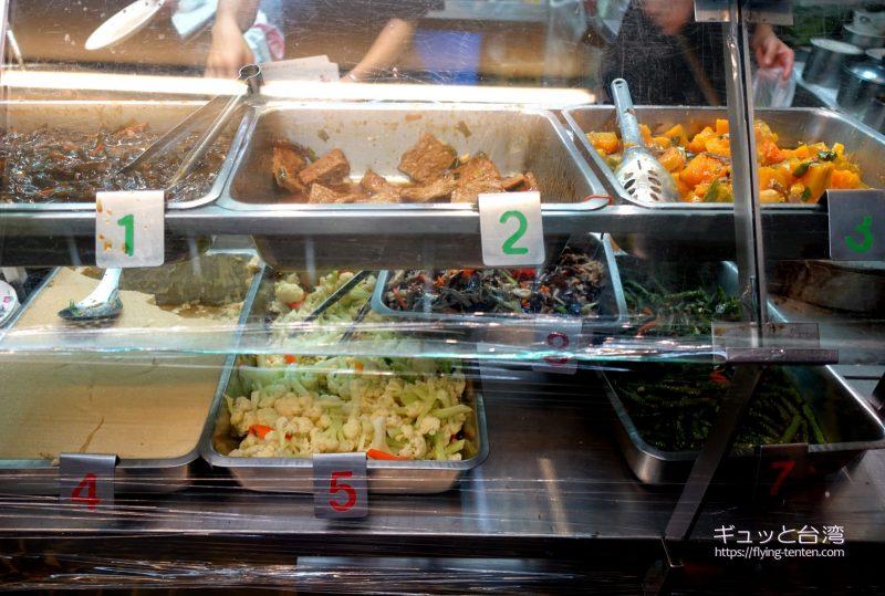 黄記魯肉飯のお惣菜