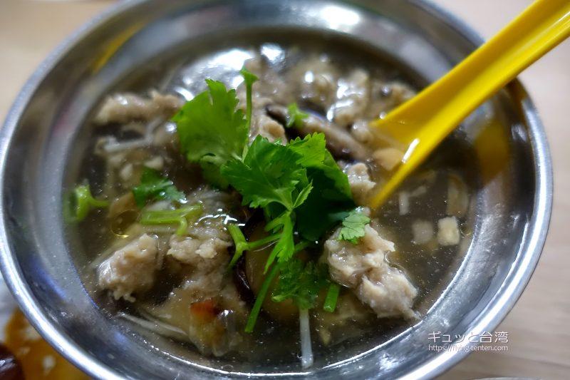 金峰魯肉飯の肉焿湯