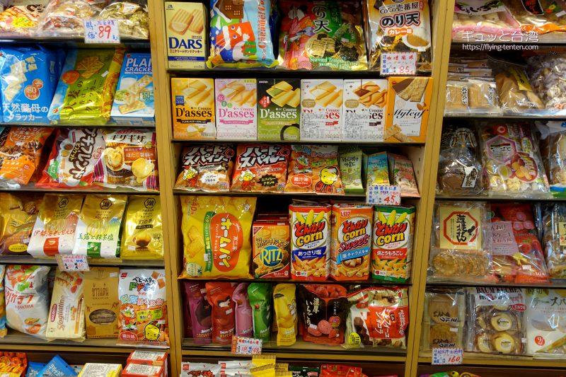舞味食品の商品